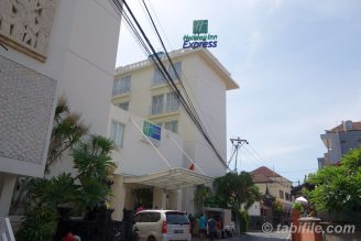 Holiday inn Express Kuta square