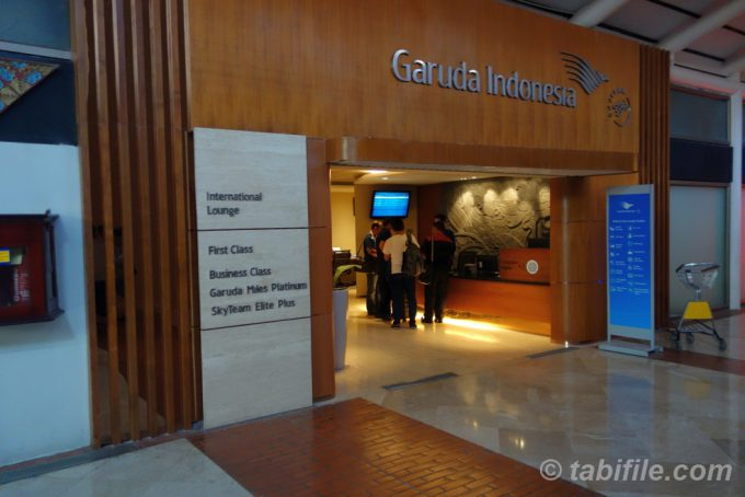 Garuda International Lounge