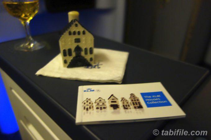 KLM house