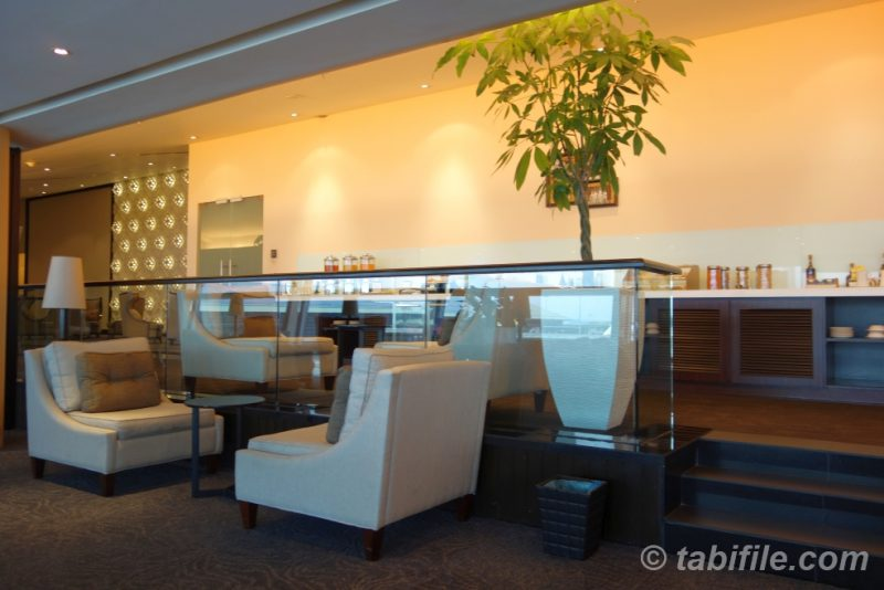 MAS GOLDEN LOUNGE