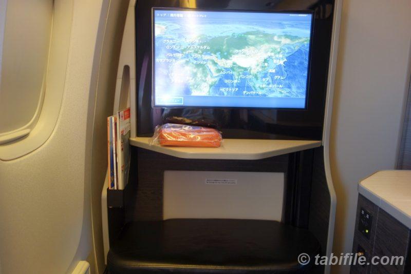 JAL Sky Suite SS7