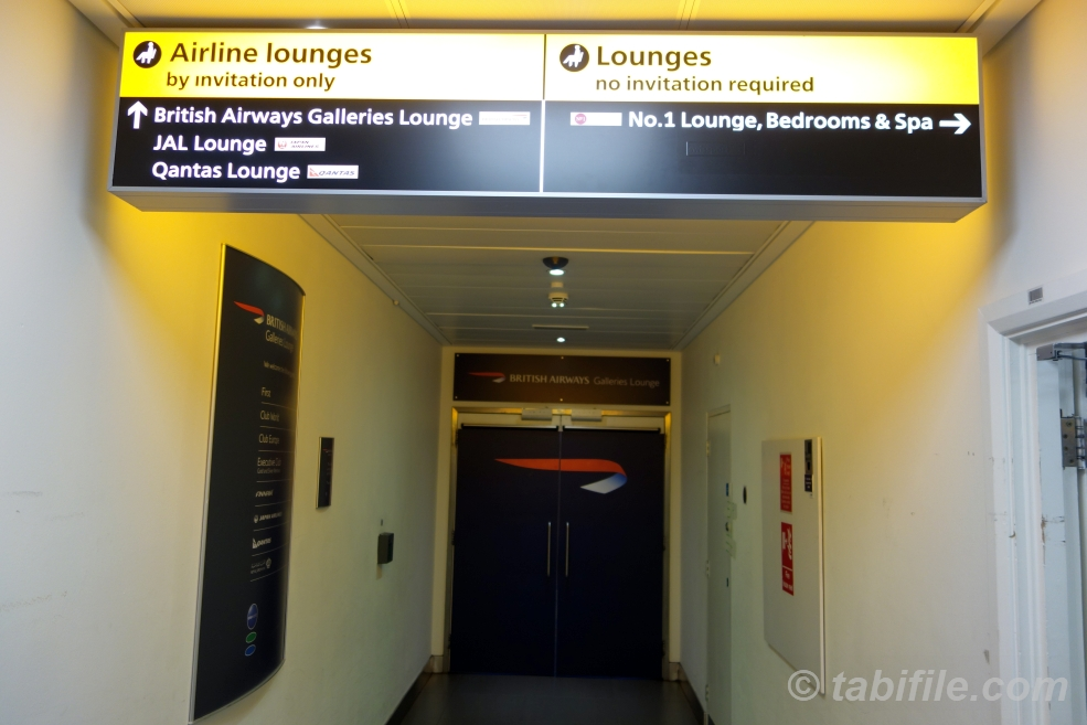 T3 BA FirstLounge
