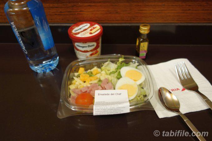 Iberia VIP Lounge Meal