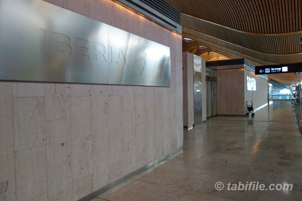 Iberia Dalí VIP Lounge