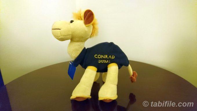 CONRAD CAMEL