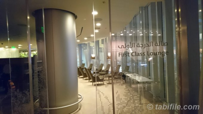 Firstclass Lounge