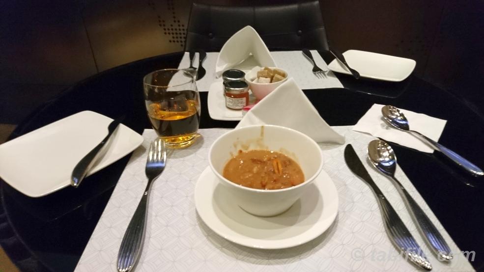 Lounge Meal