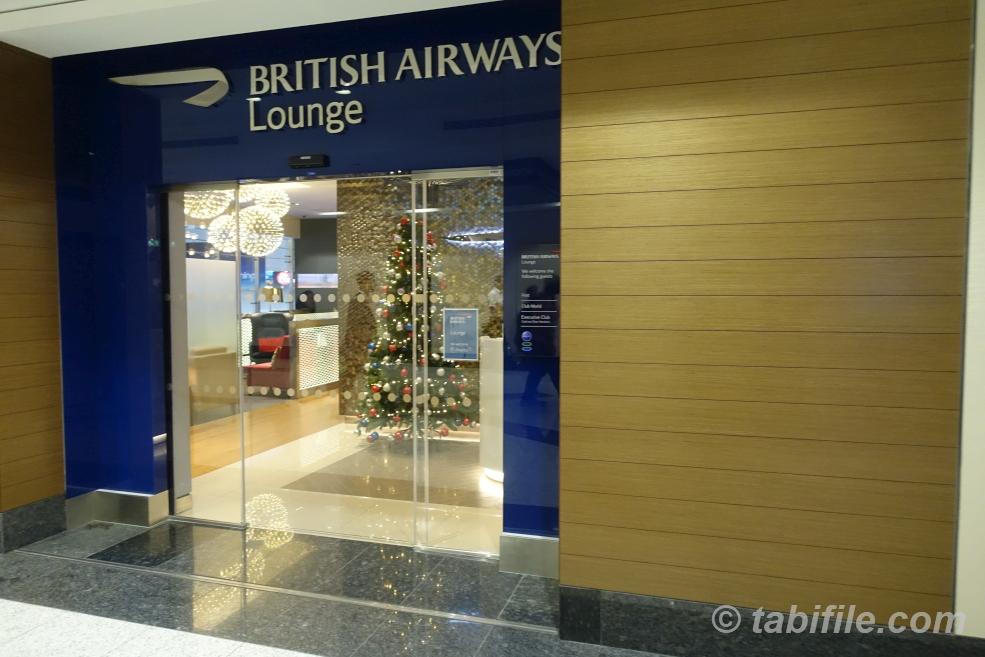 BritishAirways Lounge Dubai