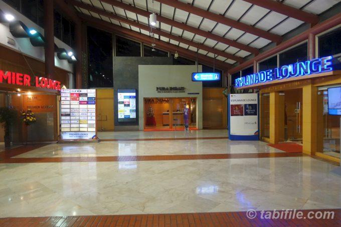 Pura Indah first class lounge