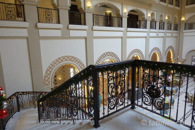 ANDALUCIA - ST REGIS DUBAI