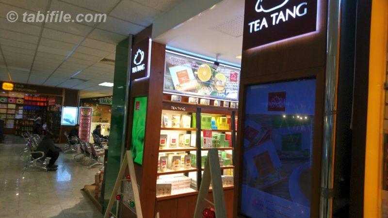 TEA TANG