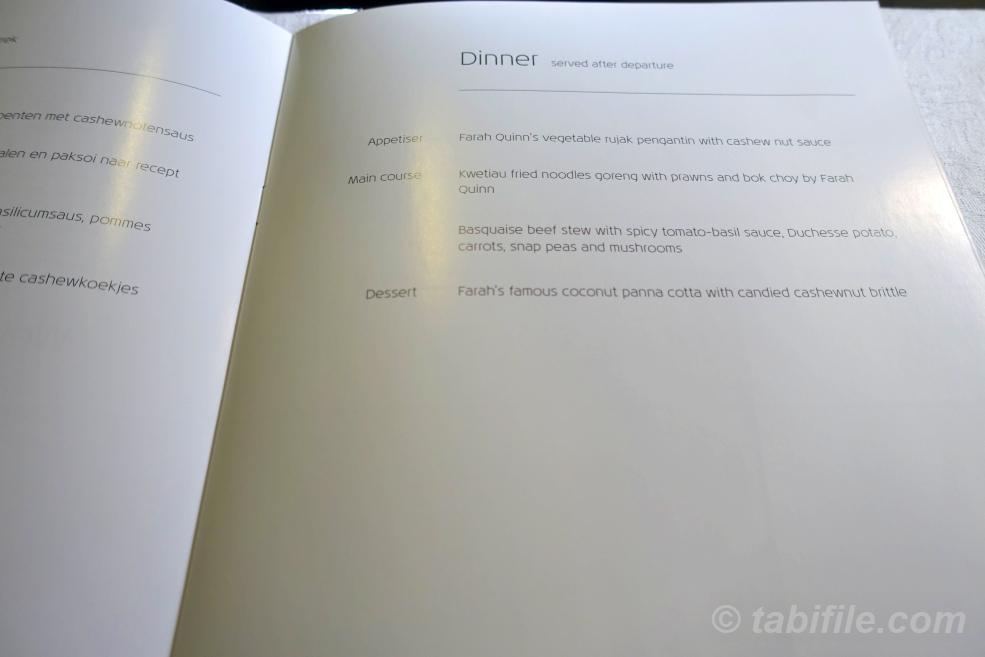 KLM KL809 menu