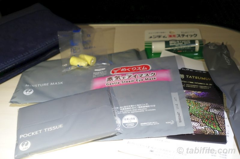 JAL BUSINESS CLASS AMENITY KIT