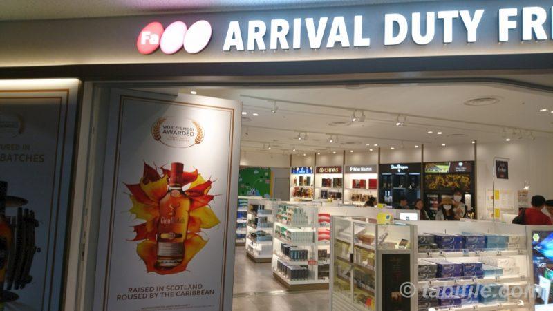 NARITA AIRPORT DUTYFREE