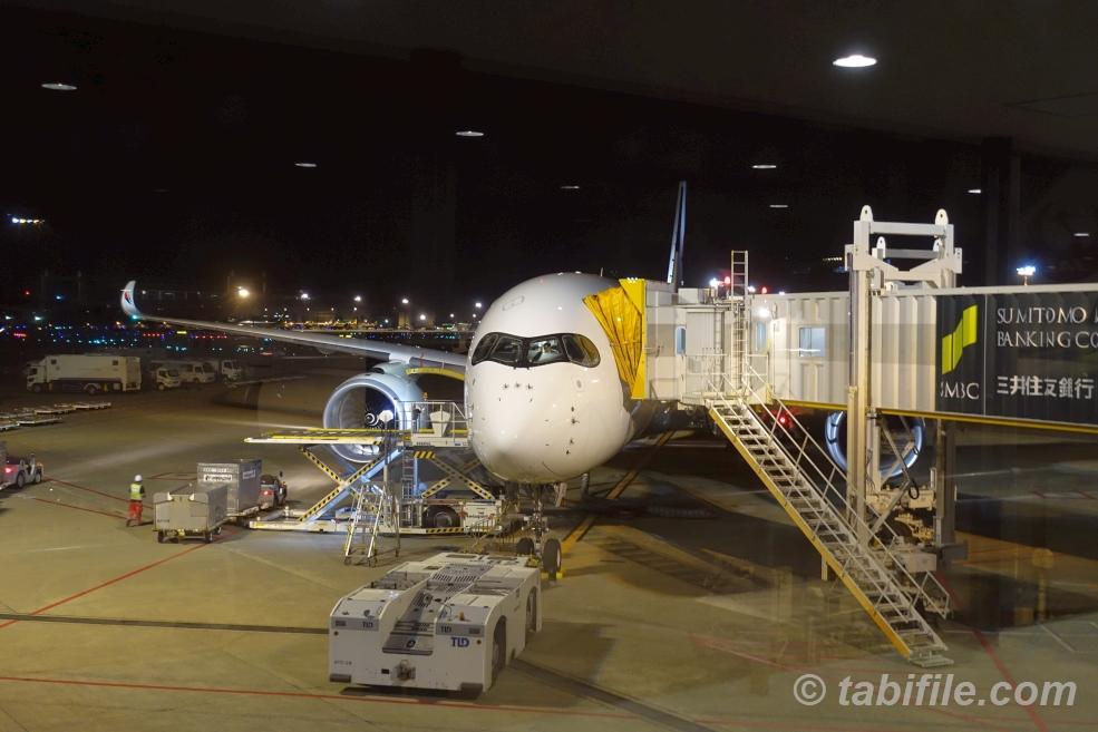 MH71 A350