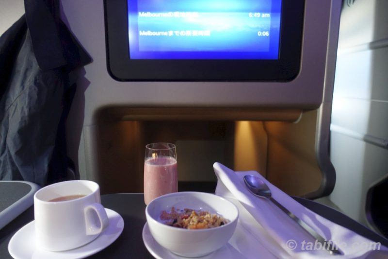QF80 Business Class