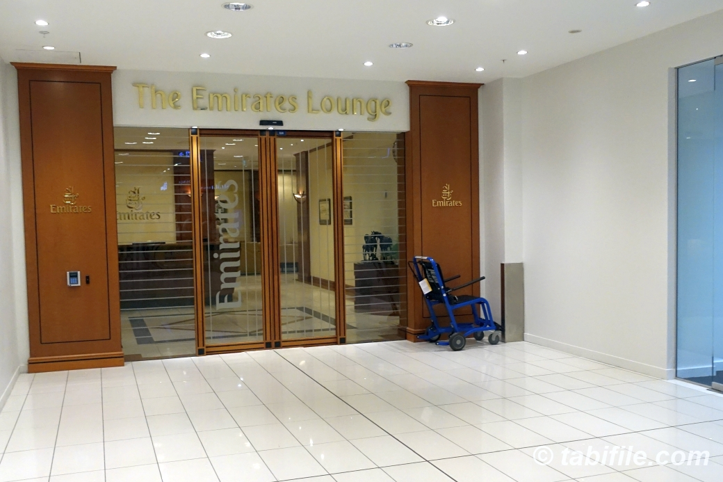 The Emirates Lounge AUCKLAND