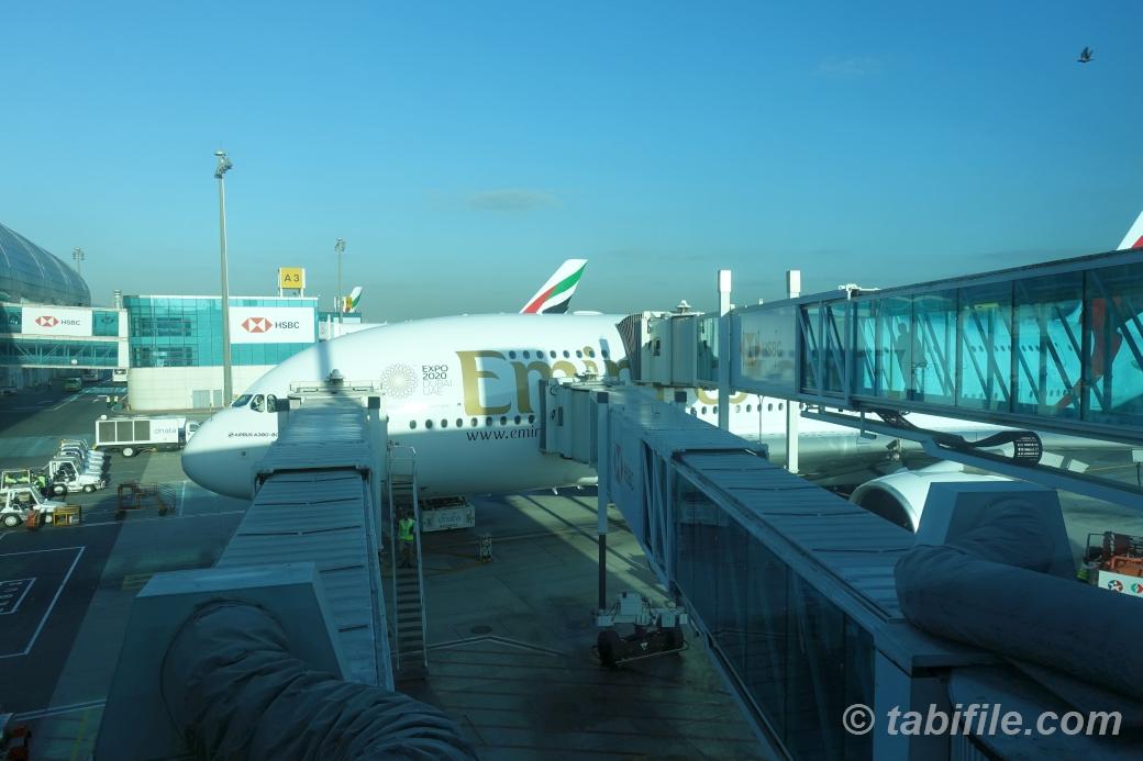 Emirates EK45
