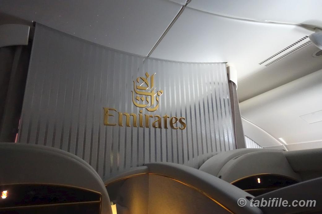 Emirates EK318 First Class