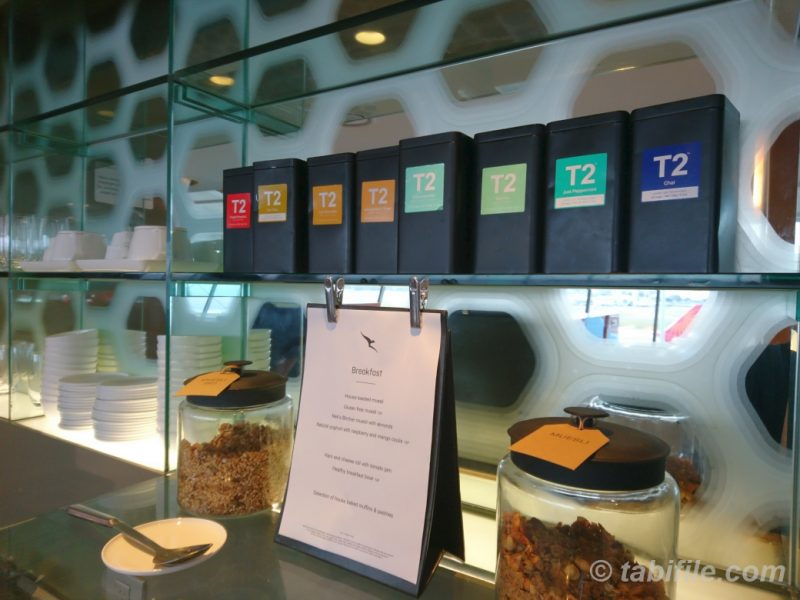 T2 TEA - QANTAS SYDNEY INTERNATIONAL FIRST LOUNGE