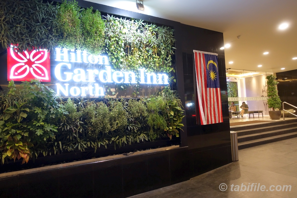 Hilton Garden Inn KL NORTH
