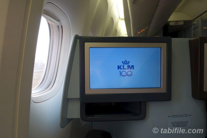 KL809 business class