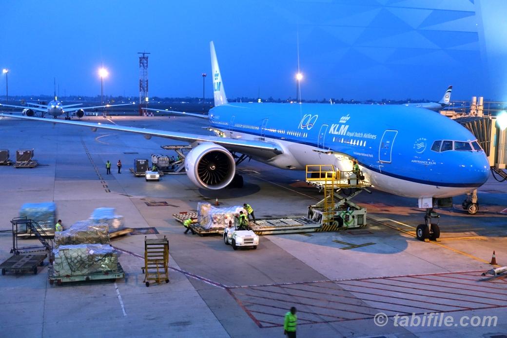 KLM KL810 Business Class