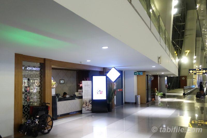 SAPHIRE LOUNGE Terminal3