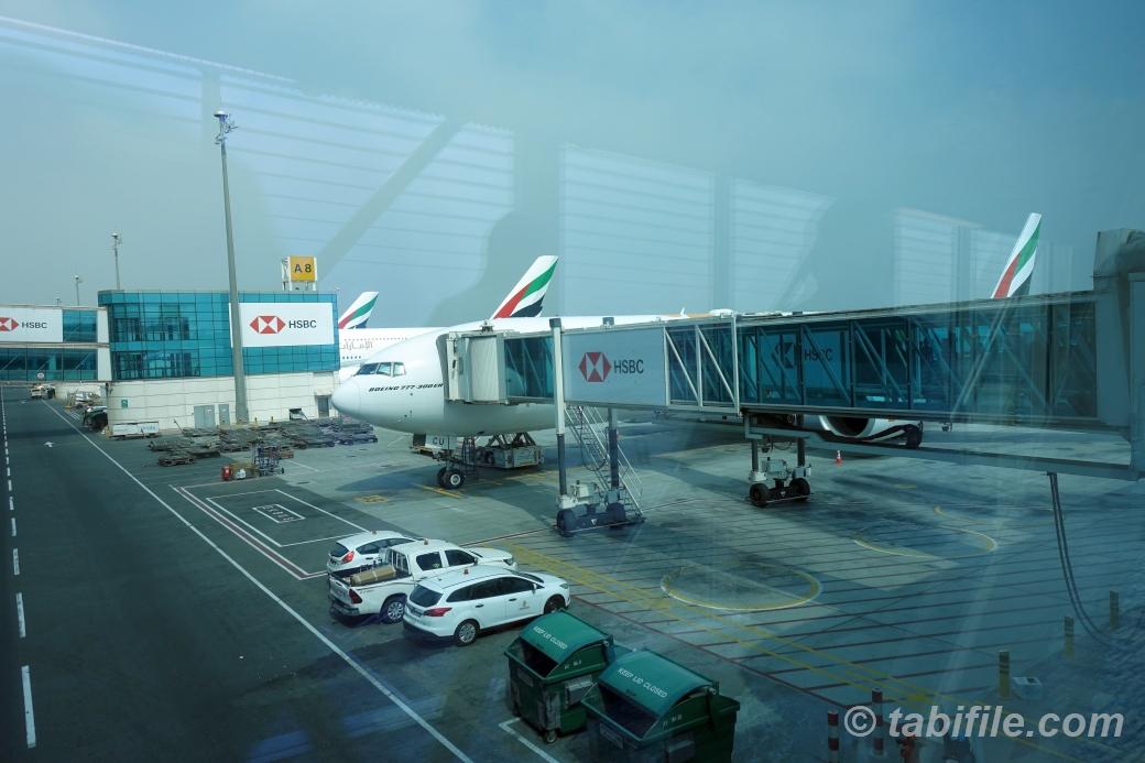 Emirates EK209