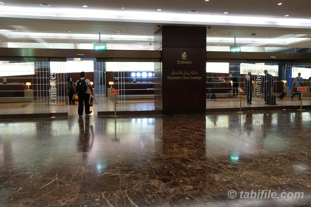 Emirates Business Class Lounge Concourse A