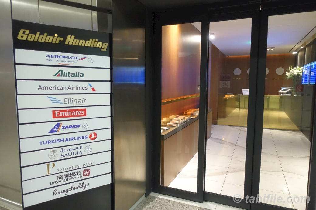 GOLDAIR HANDLING LOUNGE Athens