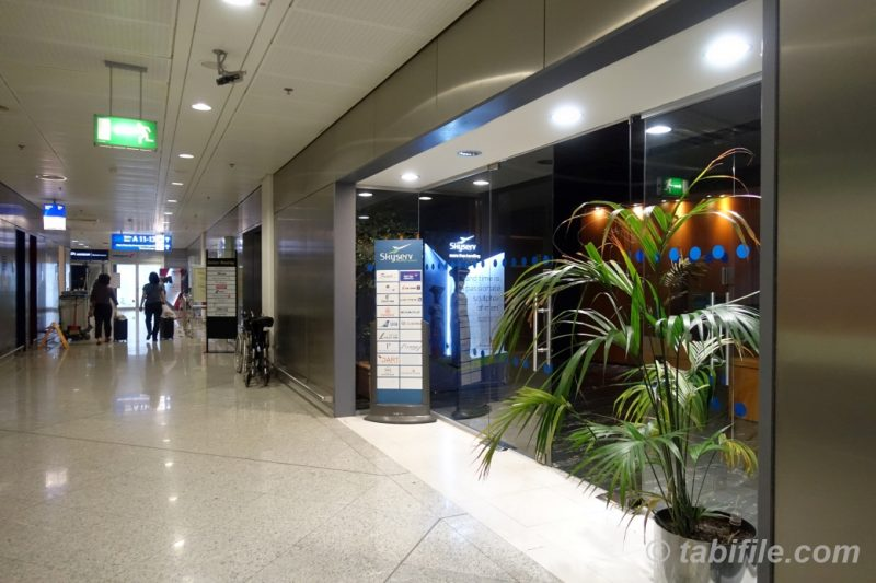 SKYSERV LOUNGE ATHENS AIRPORT