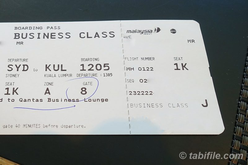 MAS business class ticket