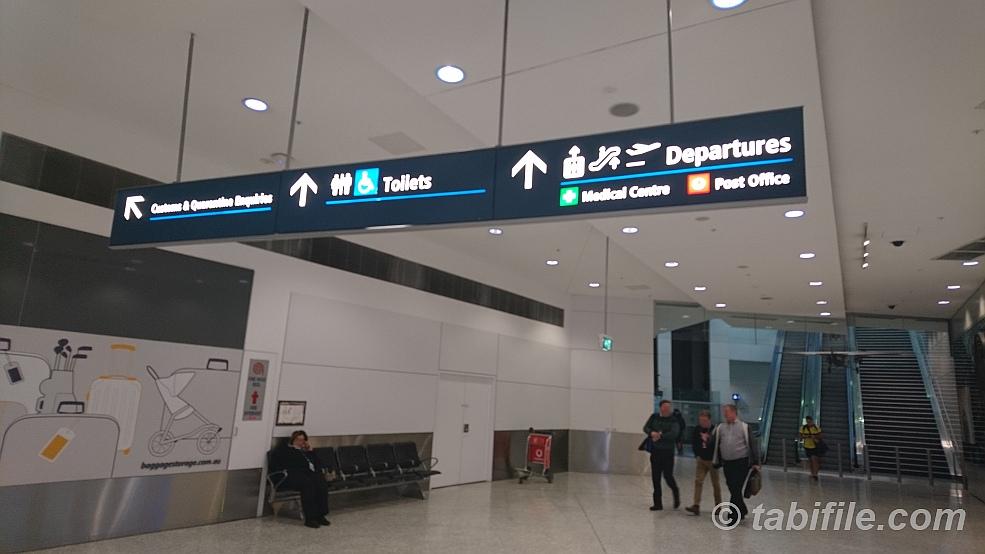 TRS SYDNEY AIRPORT