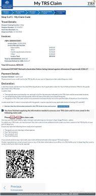 申請QRコード保存画面