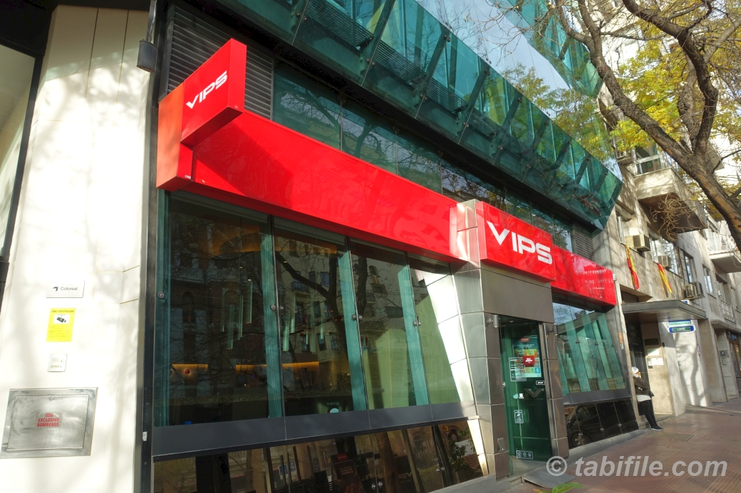 VIPS RESTAURANT SPAIN