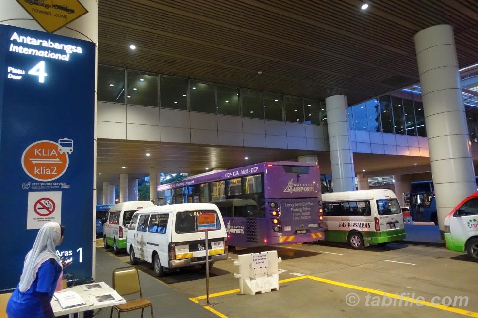 KLIA Free shuttle bus