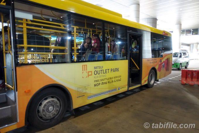 MOP FREE SHUTTLE BUS