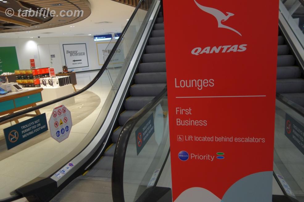 qantas entrance